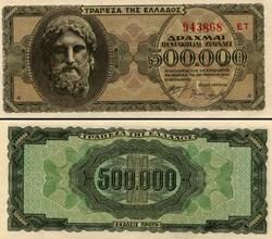 GRÈCE - PICK 126b2 - 500 000 DRACHME - 1...