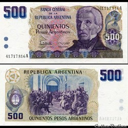 ARGENTINE - PICK 316 a - 500 PESOS ARGENTINOS - 1984