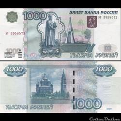 RUSSIE/U.R.S.S - PICK 272 b - 1000 ROUBL...