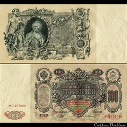 RUSSIE/U.R.S.S - PICK 13 Bc04 - 100 ROUBLES - 1910