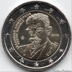2018 : 70 ans de l'union du Dodécanèse a...