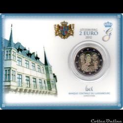 2012 :Coin card    Mariage Princier