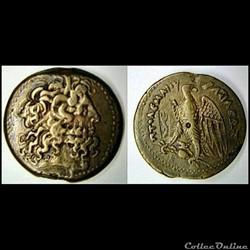 Grand bronze Ptolémée IV Alexandrie 244-...