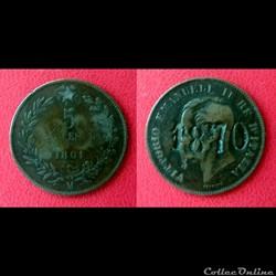 "5 Centesimi contremarquée ""1870"""