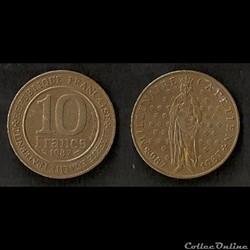 Monnaies Françaises Vème République (1958-2001)