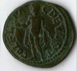 Gordian III AE Hermes
