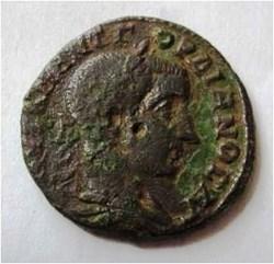 Gordian III AE serpent