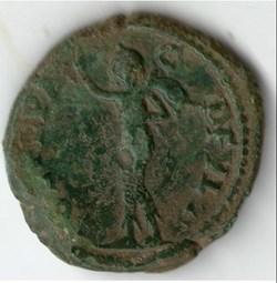 Philippus I AE Marsyas