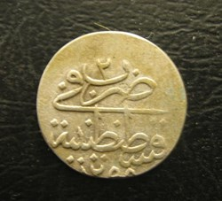 1255AH Abdul Mejid