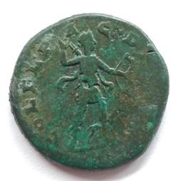 Diadumenian AE Artemis