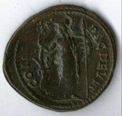 Gordian III AE Athena /2