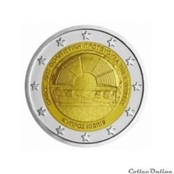 2 euros paphos  2017
