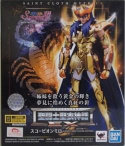 Scorpion EX