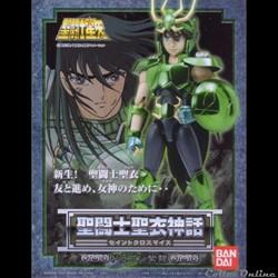 Dragon V2