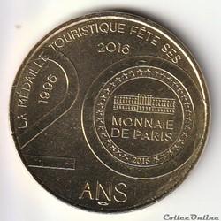 monnaie jeton mereaux france saint quentin la tour de l hotel de ville