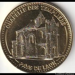 Chapelle Des Templiers- Pays de Laon