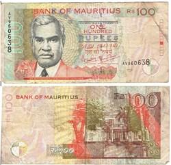 Ile Maurice, 100 Rupees type Seeneevasse...