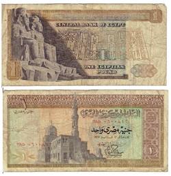 ÉGYPTE -1 POUND