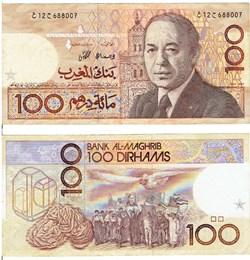 100 Dirhams Type 1987