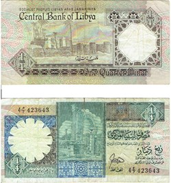 1/4 Dinar type 1991-93