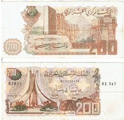 200 Dinars type 1982-83