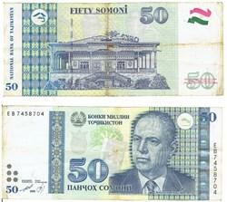Tadjikistan, 50 Roubles