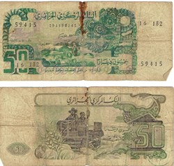 ALGÉRIE-50 Dinars type 1977