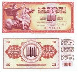 100 Dinara, 1965