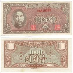 1000 Yuan 1945