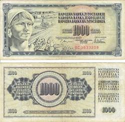 1000 Dinara, 1978, 1981