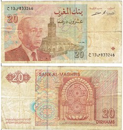 20 Dirhams type 1996