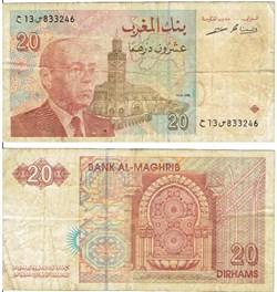 20 Dirhams type 1996