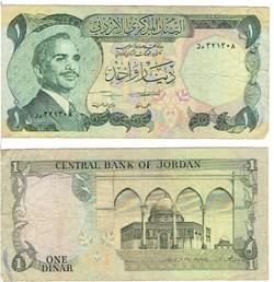 1 Dinar JORDANIE 1975