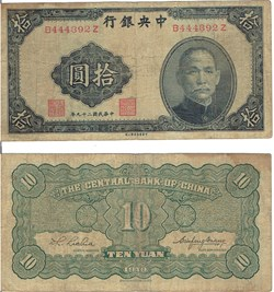 CHINE 10 YUAN - 1940
