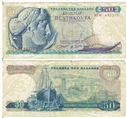 GRECE   50 drachmes