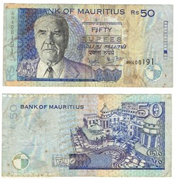 50 Rupees type J.M. Paturau 1999