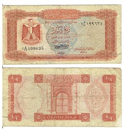 LIBYE - 1/4 DINAR