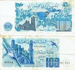 100 Dinars  1981