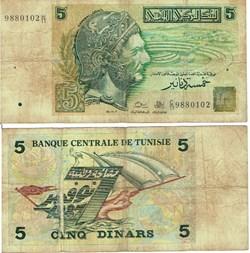 Tunisie 5 Dinars1993