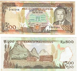 500 Rupees, 1988
