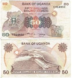 OUGANDA-50 Shilling