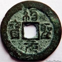 Monnaie orientales