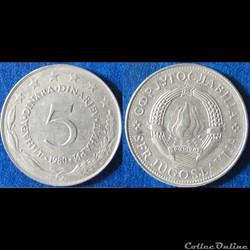 Monnaie République de Yougolsavie
