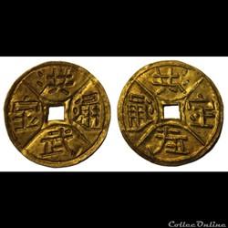 Monnaies funéraires chinoises