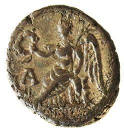 Gordien et Tranquilline a Alexandrie