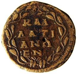 Gordien III à Callatis