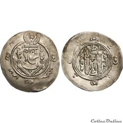 Monnaies Sassanides