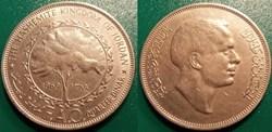 World Coins-Jordanie