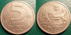 World Coins-Israël