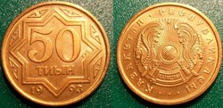 World Coins-Kazakhstan